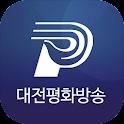 대전평화방송 icon