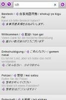 Screenshot of EasyPiecy Japanisch Full