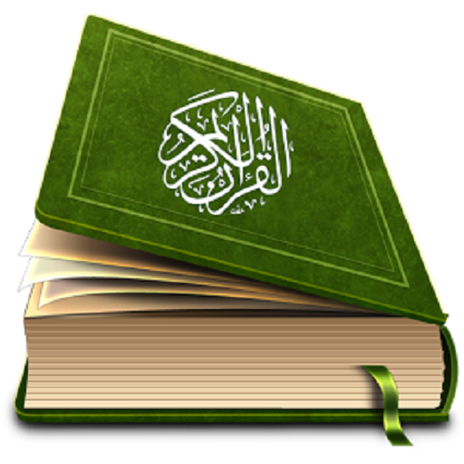 Holy Quran MP3 音樂 App LOGO-APP開箱王
