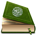 Holy Quran MP3 APK for Bluestacks