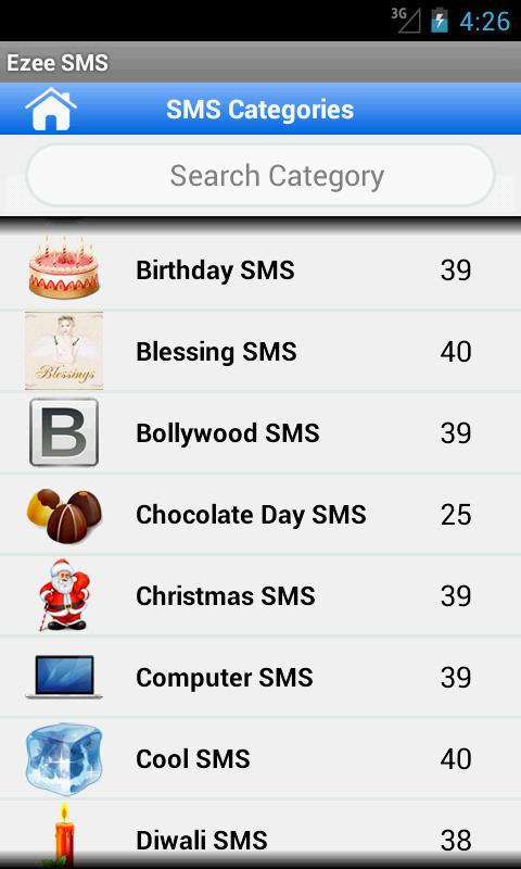 Ezee SMS Collection- screenshot