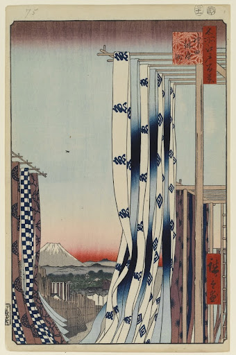 Dyers' Quarter, Kanda, No. 75 from One Hundred Famous Views of Edo