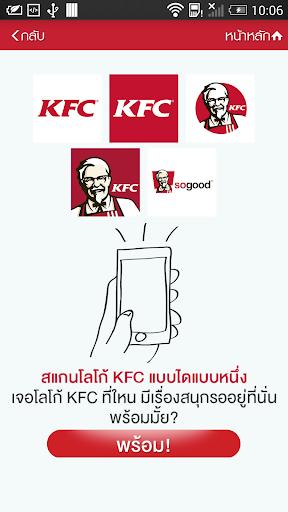 KFC Freetrip|玩娛樂App免費|玩APPs
