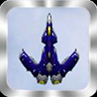 Interceptor icon
