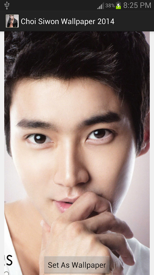 Choi Siwon Wallpaper 2014  screenshot