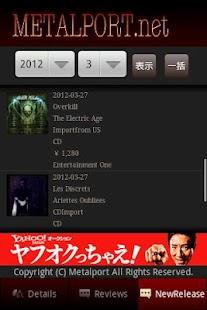 メタルポートウィジェット- screenshot thumbnail