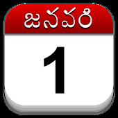 Om Hindu Calendar 2015