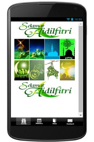 Raya Greetings Cards