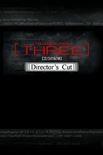 女刑事・三島遥の事件簿1 THREE- screenshot thumbnail