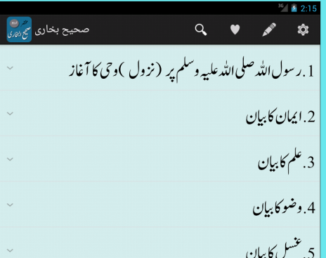 Hadith In Urdu Pdf