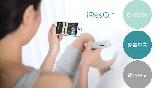iResQ™