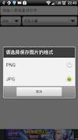 Screenshot of 篆体字
