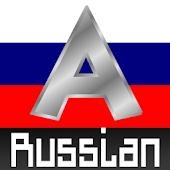 Russian Alphabet - Cyrillic