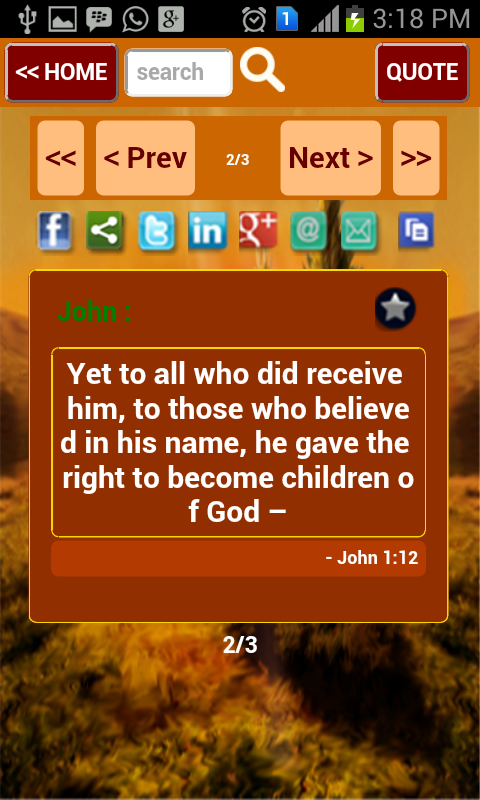 Bible Verses Free- screenshot
