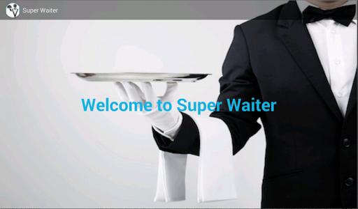 【免費商業App】Super Waiter-APP點子