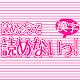 'Ll not read it likely read! - Kanji Quiz -