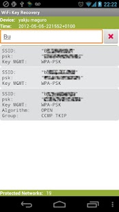WiFi Key Recovery (needs root) - screenshot thumbnail