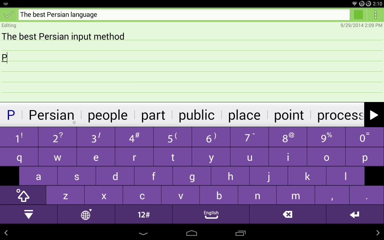 virtual farsi keyboard