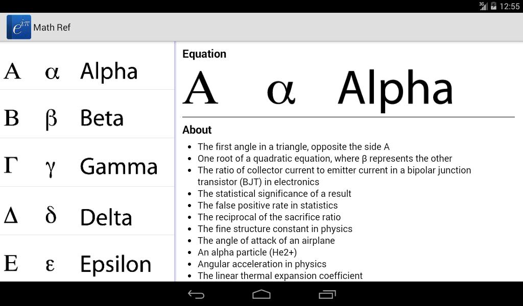Math Ref screenshot #10