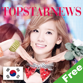 KPOP Top Star News한국어vol.3Free
