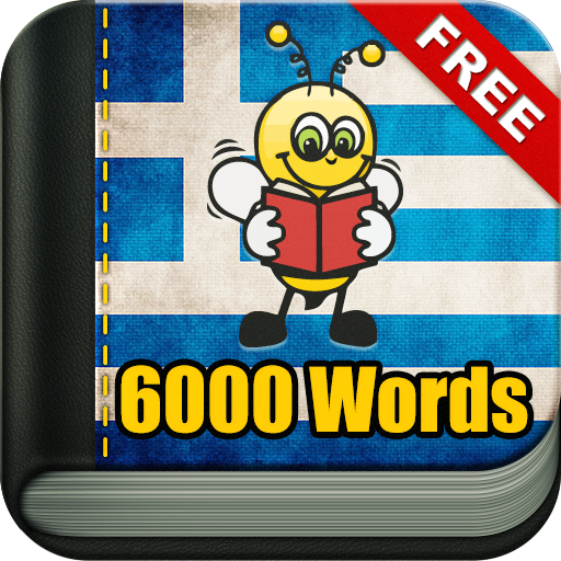 Learn Greek - 6,000 Words
