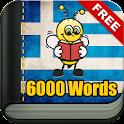 Learn Greek - 6,000 Words icon