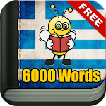 Learn Greek Vocabulary - 6,000 Words 5.38