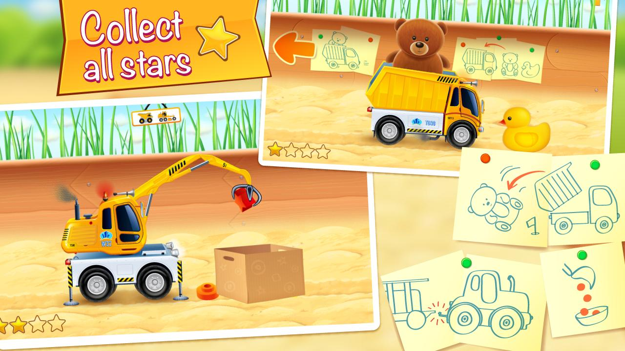 Kids vehicles in sandbox HD - screenshot