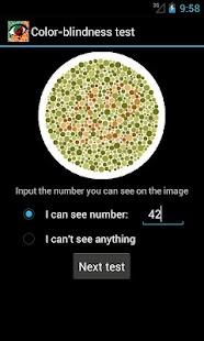 Color Blindness Test- screenshot thumbnail