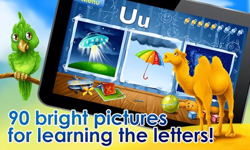 字母兒童遊戲
