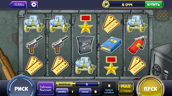 Бесплатные игровые автоматы Вулкан играть онлайн без