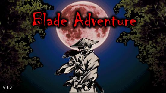Blade Lite