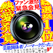Scandal camera for Android
