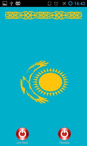 Lantern flashscreen Kazakhstan
