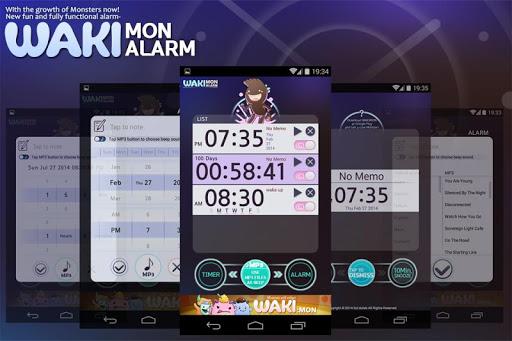 Alarm Monster