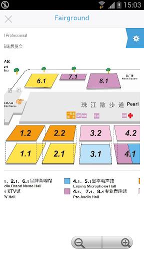 商業必備APP下載|Prolight+Sound Guangzhou 好玩app不花錢|綠色工廠好玩App