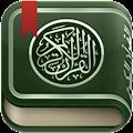 Mushaf Tajweed with Tafsir download