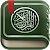 Mushaf Tajweed with Tafsir file APK for Gaming PC/PS3/PS4 Smart TV