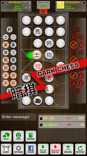 Chinese Chess / Co Tuong- screenshot thumbnail