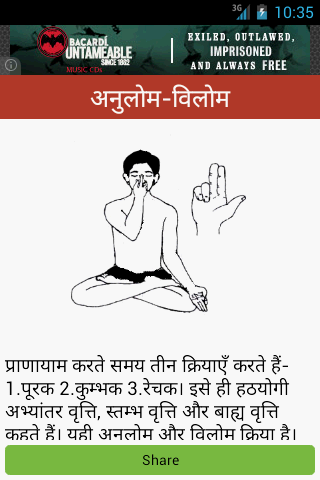 Yoga Books In Hindi