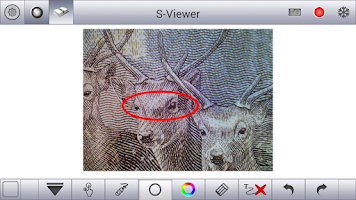 Screenshot of S-Viewer for phone