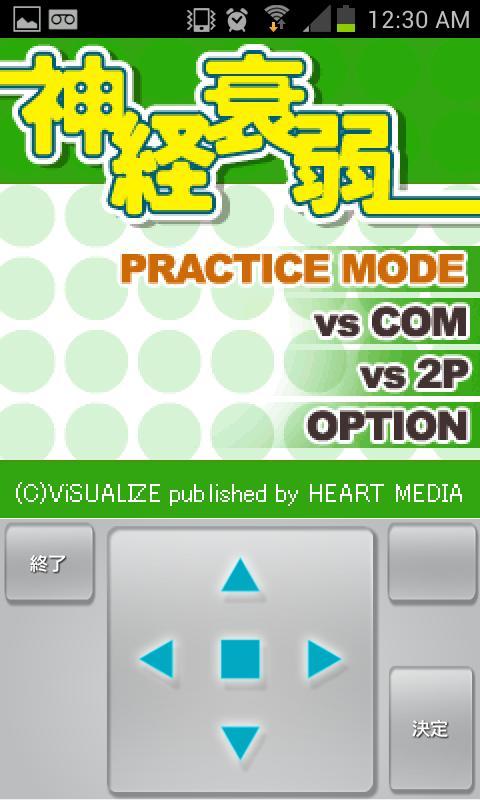 神経衰弱【定番トランプゲーム】- screenshot