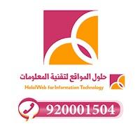 Screenshot of حلول المواقع