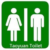 桃園找廁所