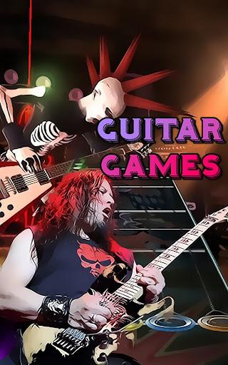 吉他免費遊戲