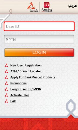 BankMuscat Mobile banking
