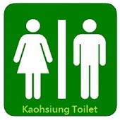 Kaohsiung Toilet