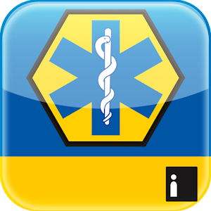 EMS ACLS Guide for Android