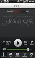 Screenshot of Gloomy Cafe