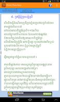 Screenshot of Khmer Place Story